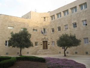 Sede Keren Hayesod a Jerusalemme