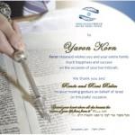 Certificato per donazione Bar Mitzvah