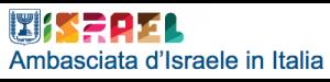 federazione-associazioni-italia-israele_ambasciata-disraele-in-italia_1446826906
