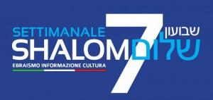 logo shalom7