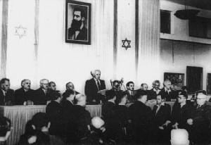 Ben Gurion alla proclamazione di indipendenza