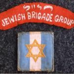 Stemma della Brigata Ebraica