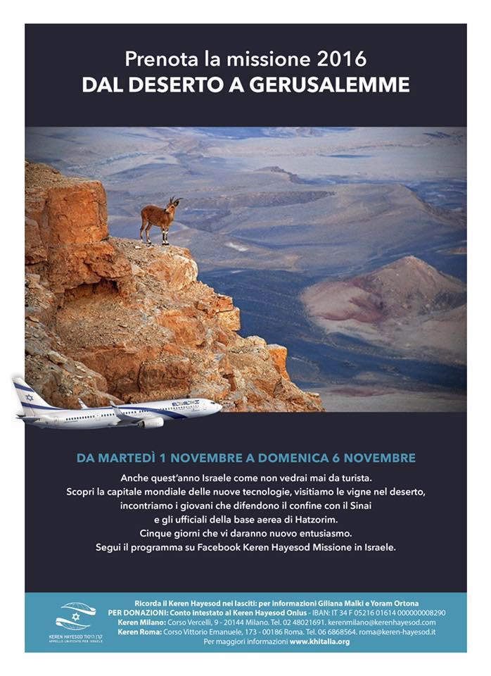 Prenota la missione 2016 - Dal deserto a Gerusalemme