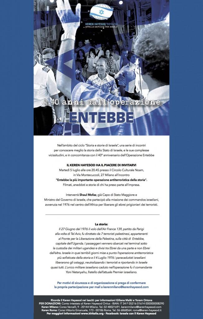 Invito 40 anni Entebbe