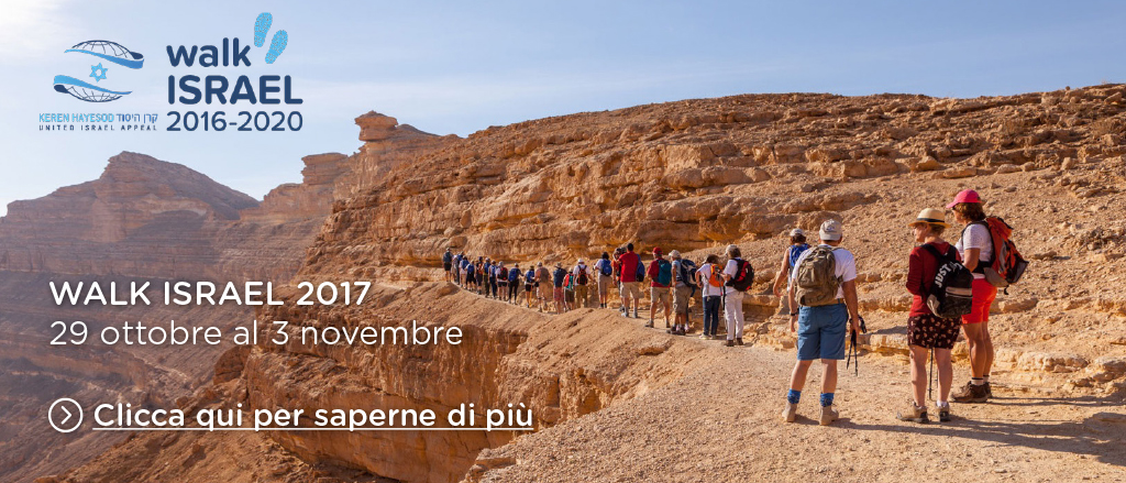 Walk-Israel-1024x439