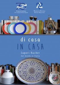 Di Casa in Casa sapori Kasher dal mondo in Italia