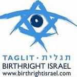 220px-Birthright_Israel
