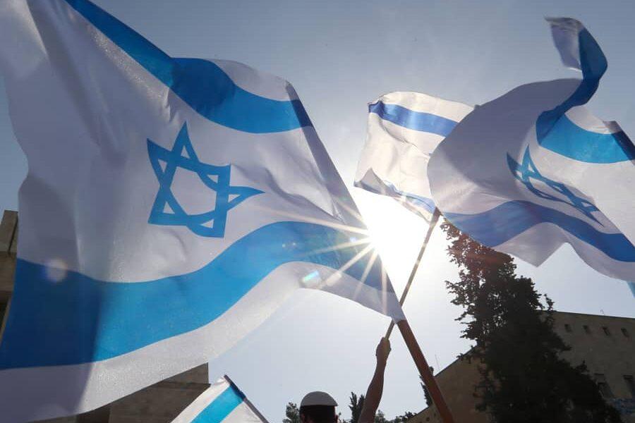 Aiutiamo-Israele