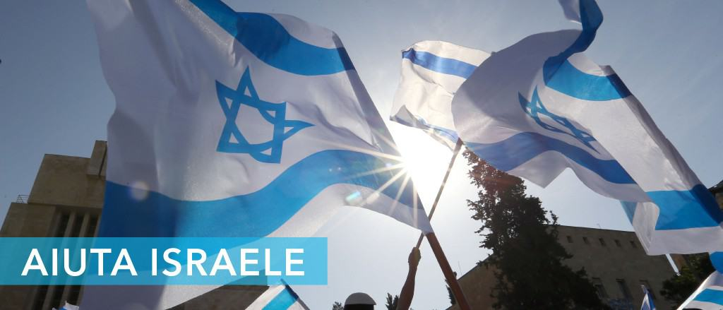 aiuta-israele-1024x439