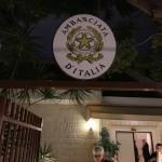 Ambasciata italiana a Tel Aviv