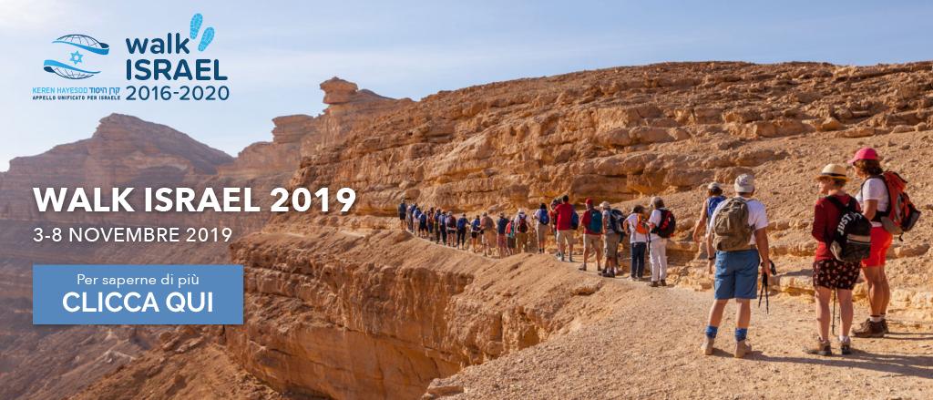 walk-israel-2019