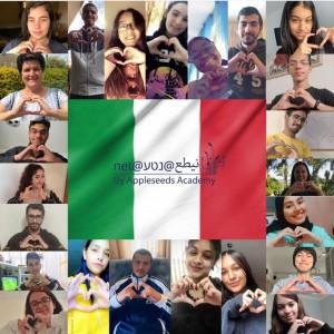 Nella foto, organizzatori e partecipanti a Net@ Israele manifestano solidarietà verso i loro amici italiani.
